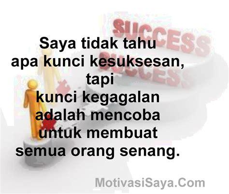 Sukses Mendapatkan Pekerjaan Impian kunci sukses dalam hidup cepat pintar dan kaya