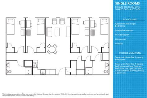 District House Gwu Floor Plan - gw residence floor plans wikizie co