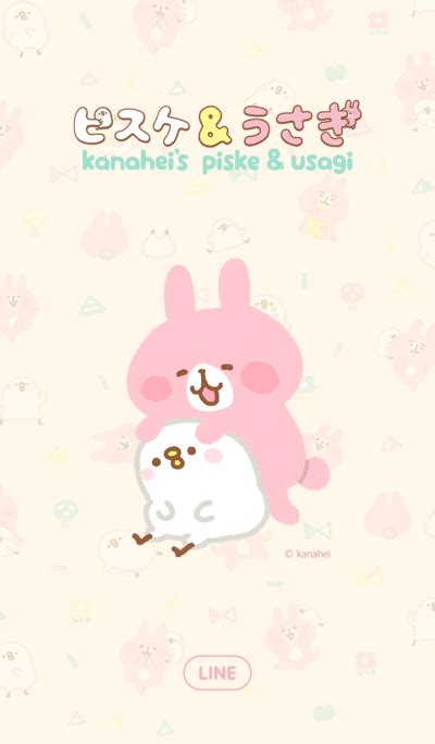 themes line japan สต กเกอร ไลน ถ กท ส ด line sticker shop best seller