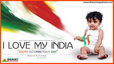 day indian song 70th independence day greetings and wishes baby