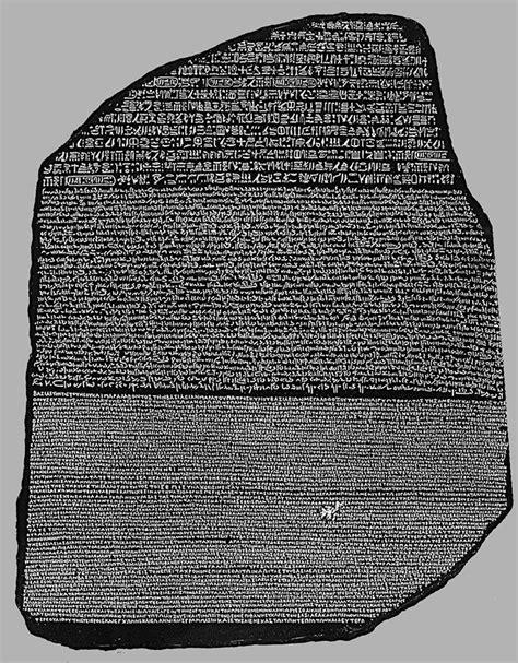Rosetta Stone Rock | 80s gothic rock carved in rosetta stone