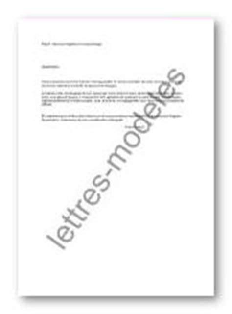 Demande De Parrainage Lettre Mod 232 Le Et Exemple De Lettres Type R 233 Ponse N 233 Gative 224 Parrainage