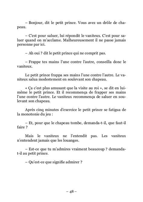 St exupery le_petit_prince