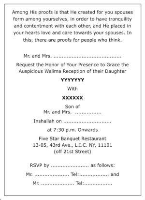 wedding card in text muslim wedding invitation wordings muslim wedding wordings muslim wedding card wordings islamic