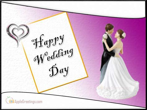 Wedding Wishes Greetings Photos (T 248 1) (ID=1931