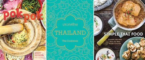 thailand the cookbook book it the best thai cookbookspaper planes