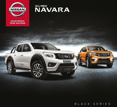 nissan navara 2017 black etcm introduces nissan navara black series autoworld