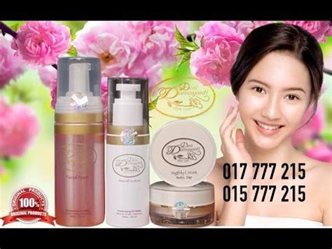 Damayanti Skincare Dds Cv Tabita And Lotion damayanti skincare indonesia cv tabita