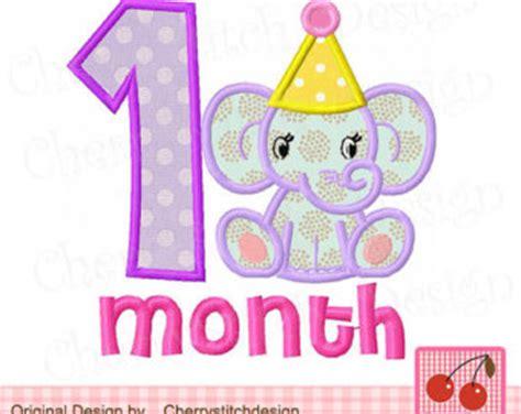 Happy 1 Month Birthday Card Ladybug Numbers1 9 Digital Applique 4x4 5x7 6x10 Machine