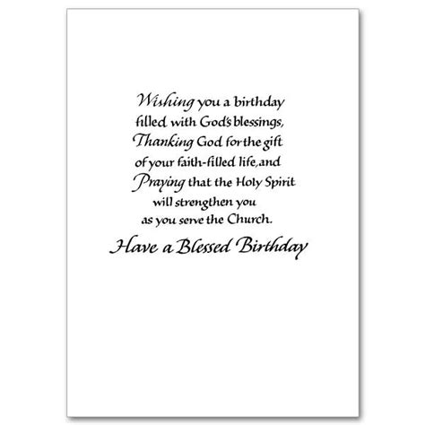 Birthday Cards For Catholic Priests Blessings For A Special Priest Priest Birthday Card