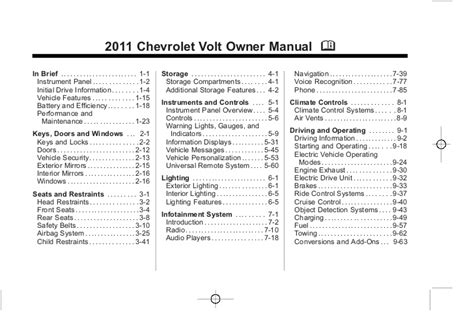 service manual repair voice data communications 2011 chevrolet express 2500 electronic toll bob hook chevrolet 2011 chevy volt owners manual