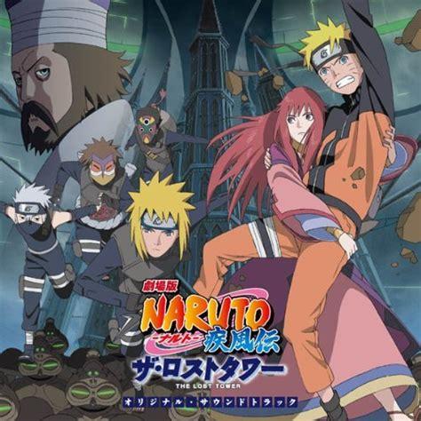 naruto wiki film naruto shippuuden movie 4 the lost tower original soundtrack
