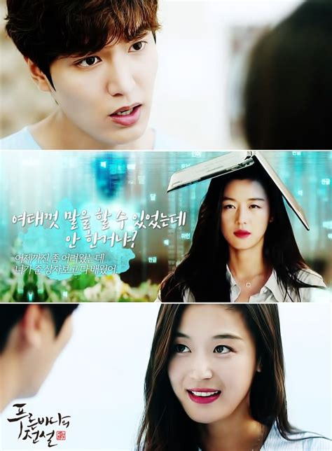 film korea hot populer 25 best ideas about popular korean drama on pinterest