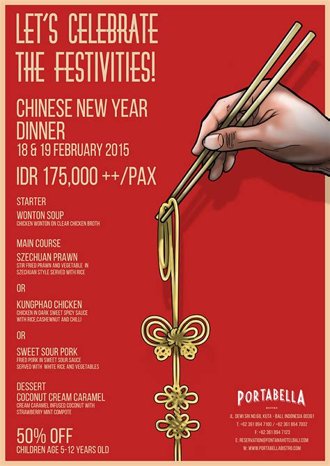 new year dinner poster new year dinner at portabella bistro