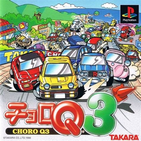 Choro Q Drawing by Category Choro Q 3 Choro Q Wiki Fandom Powered By Wikia