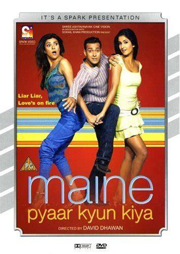 Watch Maine Pyaar Kyun Kiya 2005 Full Movie Maine Pyaar Kyun Kiya 2005 Movie