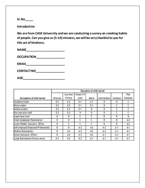inventory research paper tobacco market research paper questionnaire