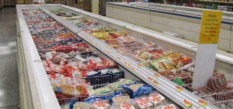Sakana Ekado jual nugget bento produsen frozen food bento jual menu