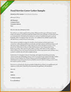 Financial Services Cover Letter by 12 Food Service Resume Sles Financial Statement Form