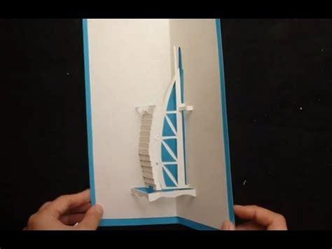 How To Make Burj Khalifa Out Of Paper - pop up burj al arab ø ø ø ø ù ø ø ø â dubai card tutorial