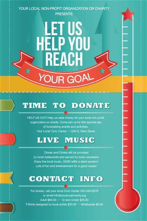 Gift Card Fundraiser Canada - fundraising thermometer poster