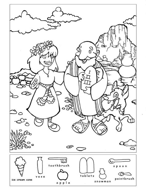 printable hidden pictures for kindergarten preschool bible puzzles