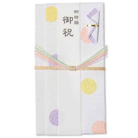 Traditional Japanese Wedding Cards