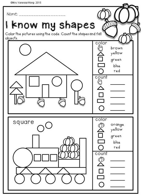 free printable preschool math activities fall activities for kindergarten math and literacy no prep