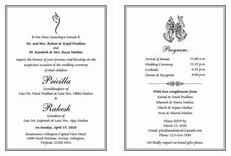 Best Wedding Invitation