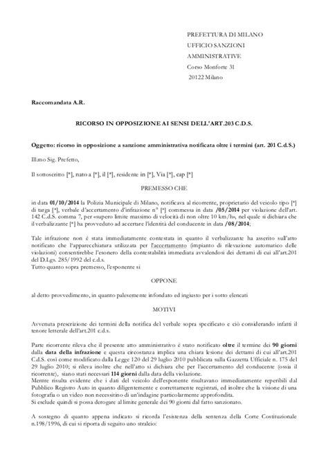 ufficio giudice di pace di roma modulo ricorso multa ghisallo prefetto o giudice di pace 2014