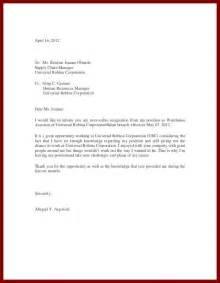 Letter sample effective immediately sample of resignation letter