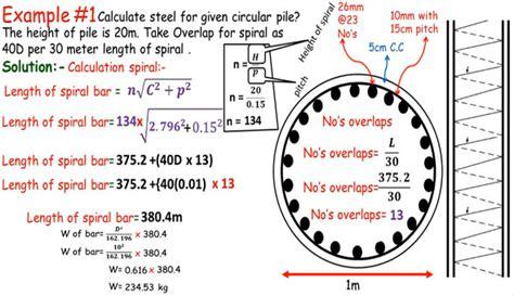 pier vs column steel calculation for pier steel calculation for columns