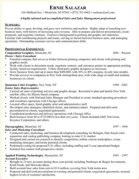 Nice Resume Examples by Example Of A Good Resume