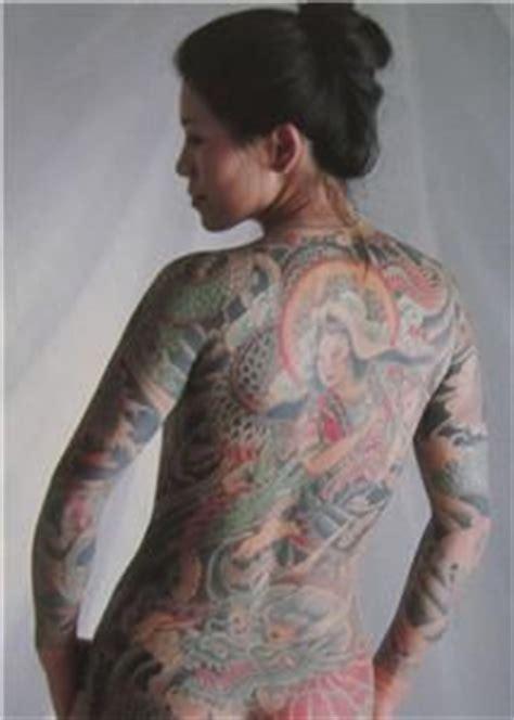 yakuza wife tattoo japanese tattoo irezumi woman wife yakuza photo book rare