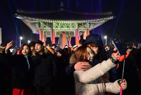 new year celebration korea new year s celebrations begin in style as australia