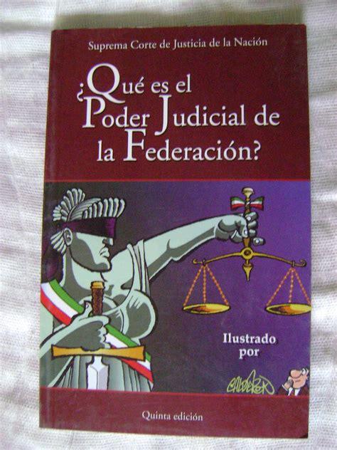 libro el comite de la 191 qu 233 es el poder judicial de la federaci 243 n guillermo o 120 00 en mercado libre