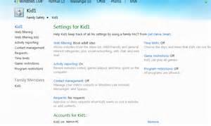 Hotmail inbox uk related keywords amp suggestions hotmail inbox uk