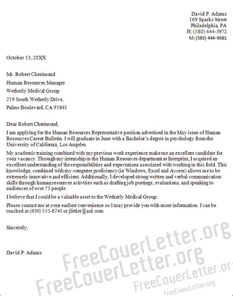cover letter resources sle letter human resources sle business letter