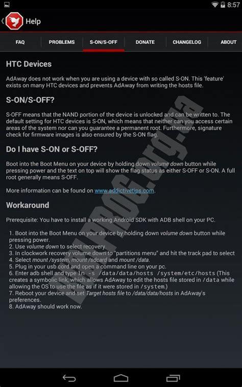 adaway android скачать adaway 3 2 для android бесплатно