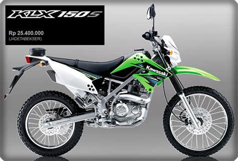 Harga Ve 2 harga motor trail kawasaki klx 150 terbaru april 2015 otr