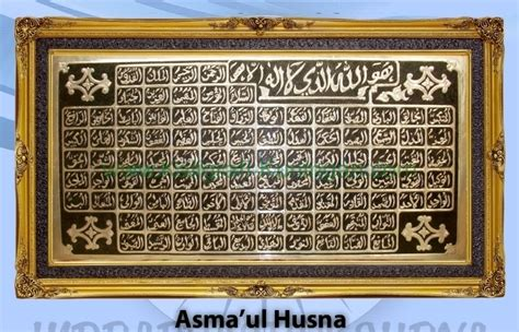 Bingkai Kaligrafi Asma Ul Husna kaligrafi kuningan asma ul husna jumbo kaligrafi