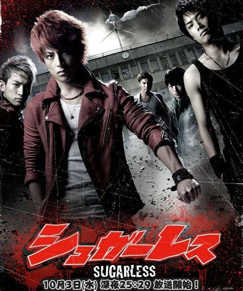 film de drama sugarless j drama asian drama movies pinterest