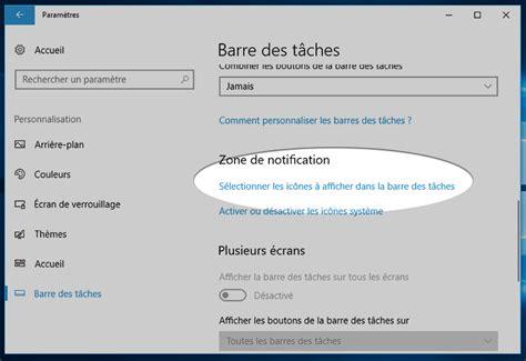 comment installer adwcleaner sur le bureau windows 10 toujours afficher une ic 244 ne dans la barre des