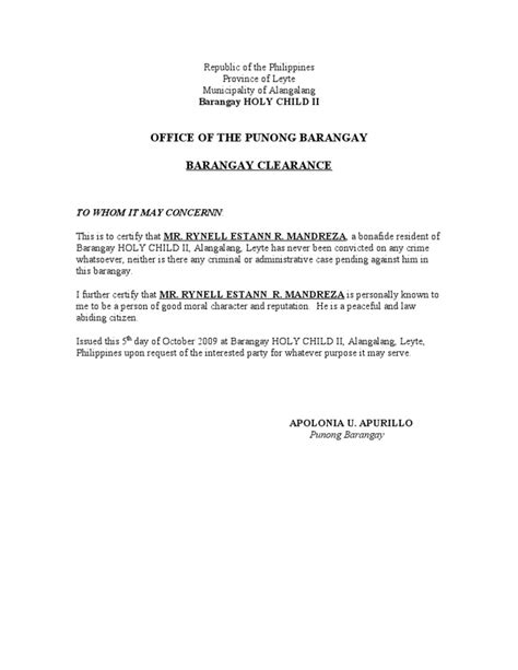 Request Letter Sle For Barangay barangay clearance