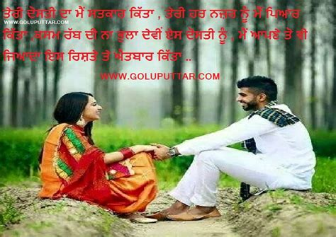 best punjabi shayari on punjabi quotes and photo ideas page 3