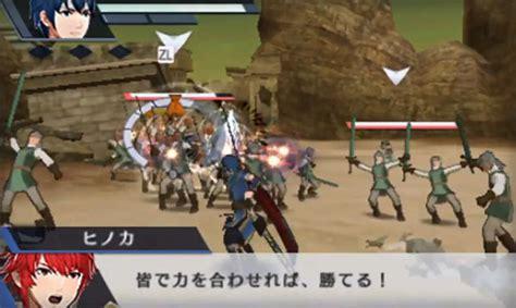 3ds Emblem Warriors emblem warriors new 3ds version trailer gematsu
