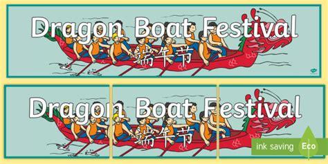dragon boat in mandarin new dragon boat festival display banner english mandarin