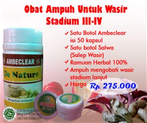 Obat Herbal Wasir Setelah Melahirkan obat wasir ambeven pengobatan herbal wasir