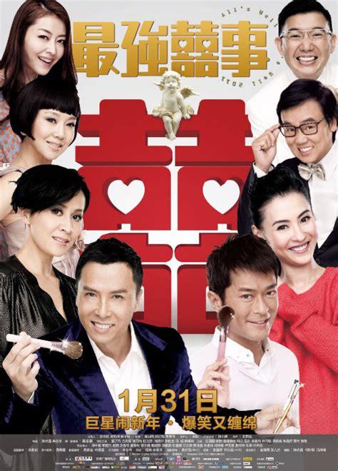 aktor film laga cina kumpulan film donnie yen galangjojog
