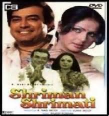 shriman shrimati movie watch movie shriman shrimati